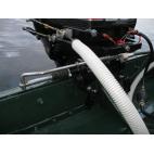 Установка подвесного лодочного мотора