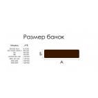 Накладки на банки с сумкой Флагман DK 390 IGLA