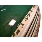 Полимерная защита дна лодок ПВХ 320